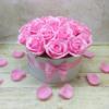 Kép 1/3 - Pink rózsabox - 18 szálas