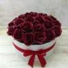 Kép 1/3 - Bordó rózsabox - 26 szálas